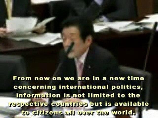 Yukihisa Fujita - Japanese Parliament Question the Official 911 Account - April 2008 -2/2