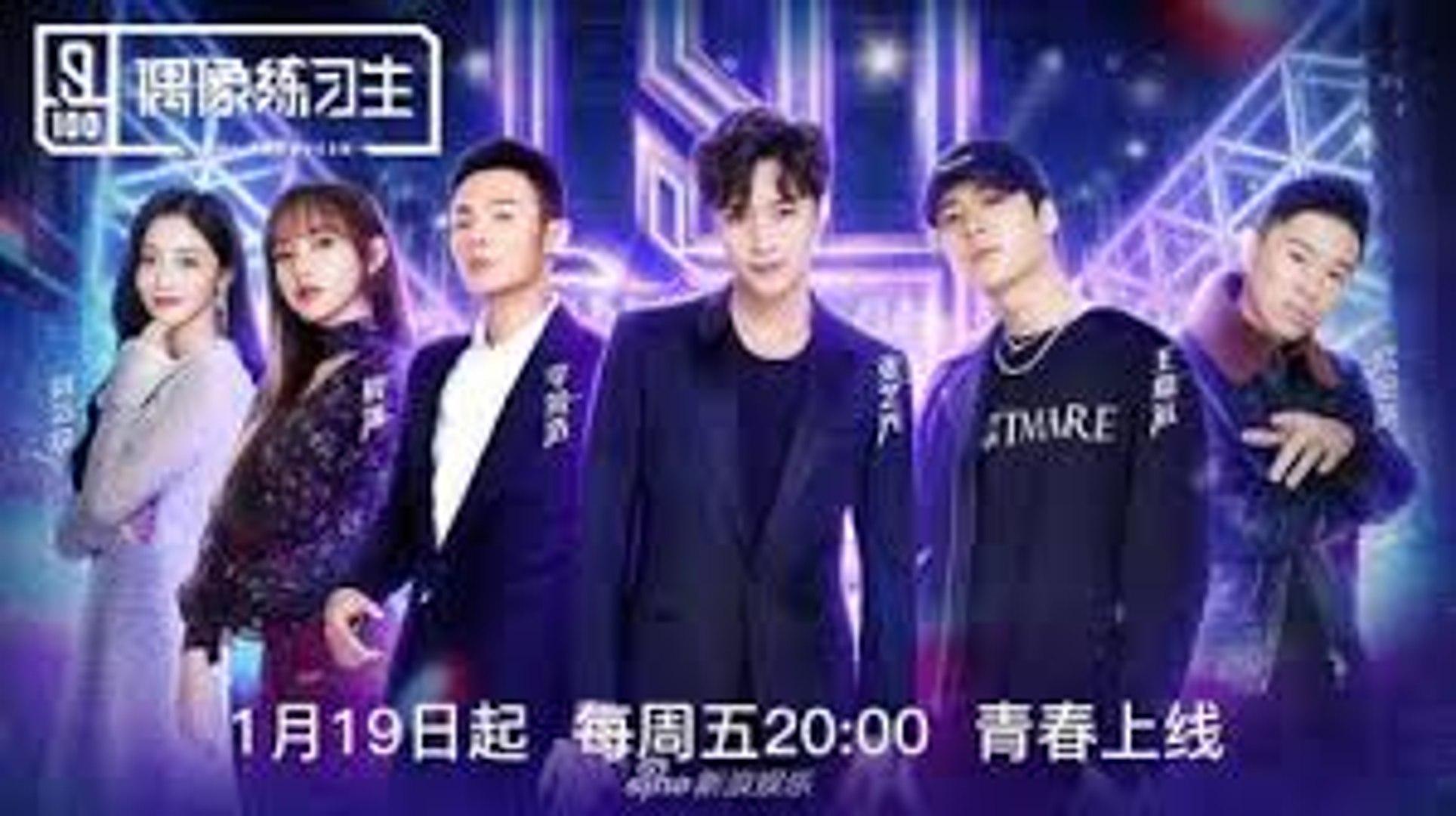 Idol Producer Ep 4 Eng Sub
