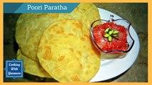 Poori/Puri Paratha   RECIPE IN URDU/HINDI   WITH ENGLISH DIRECTION/SUBTITLES