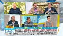 Γιατί ο Γιώργος Παπαδάκης έφυγε από το στούντιο της εκπομπής του - ΒΙΝΤΕΟ