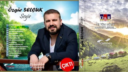 Özgür Selçuk - 2017 Teaser