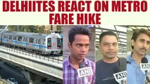 Delhi Metro fare hike : Delhiites react to an increase in charges, Watch Public reaction