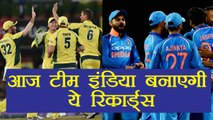 India vs Australia 2nd T20 : Records team India can make today | वनइंडिया हिंदी
