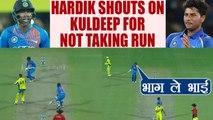 India vs Australia 2nd T20I : Hardik Pandya gets angry on Kuldeep Yadav for missing single |Oneindia
