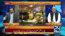 Nawaz Sharif Phans Jayen Ge - Chaudhry Ghulam Hussain