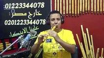 بحبك يا اسمراني عزف صابر كوله  ت 01223344078  خارج مصر 00201223344078