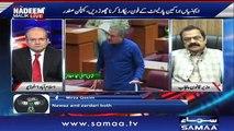 Kisi Ne Bhi Capt Safdar Ki Speech Ko Seriously Nahi Lia Hoga: Rana Sanaullah Respond on Capt Safdar's Speech
