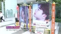 [Showbiz Korea] Lee Jong-Suk(이종석),Bae Suzy(배수지) interview
