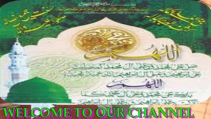 BEST NAAT SHARIF - HA BE SABRI BARI DIL NU BY AHMAD ALI HAKIM