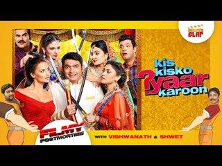 Film Review: Kis Kisko Pyaar Karoon | Kapil Sharma & Elli Avram -Filmy Postmortem