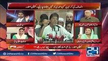 Firdos Ashiq Awan Clarifies Her Recent Statment About PTI Leader