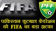 FIFA suspends Pakistan Football Federation, Know why | वनइंडिया हिंदी