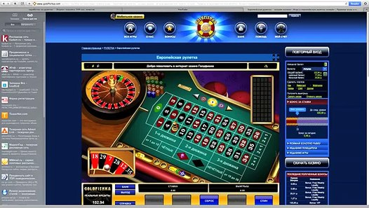 заработок казино вконтакте онлайн