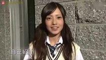 乃木坂46 斉藤優里 デビュー映像 | Nogizaka46 Debut: Saitō Yuri