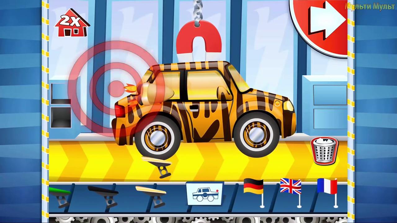 Car Fory | CAR WASH | Videos For Children | Fire Car for Kids Game App Kids | Videos for kids