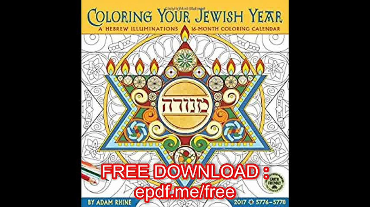 Coloring Your Jewish Year 2017 Wall Calendar A Hebrew Illuminations  16-Month Coloring Calendar