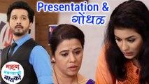 Mazhya Navryachi Bayko 10th Oct 2017 Ep Highlights | Zee Marathi Serial