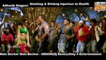 Nala Bechar Nala Bechar ORAON (Dj Remix) - Adhunik Nagpuri