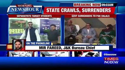 J&K Separatists' Protest: Mehbooba Mufti Govt Orders Shutdown Of Schools