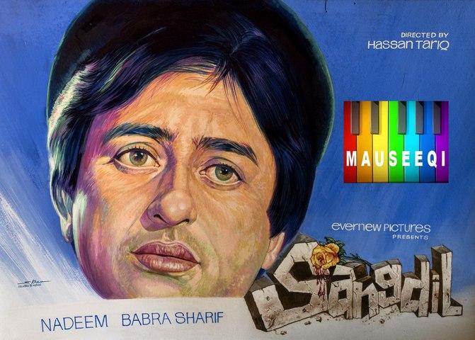 Disco Deewanay - Nazia Hassan sings for Babra Shareef - Film Sangdil