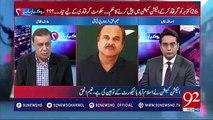 We are on Islamabad Highcourt against ECP: Naeem ul Haq