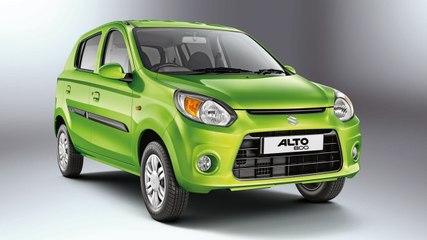 Suzuki Alto Resource | Learn About, Share and Discuss Suzuki Alto At