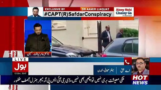 Amir Liaquat Reveals The Secret Plans of Sharif family