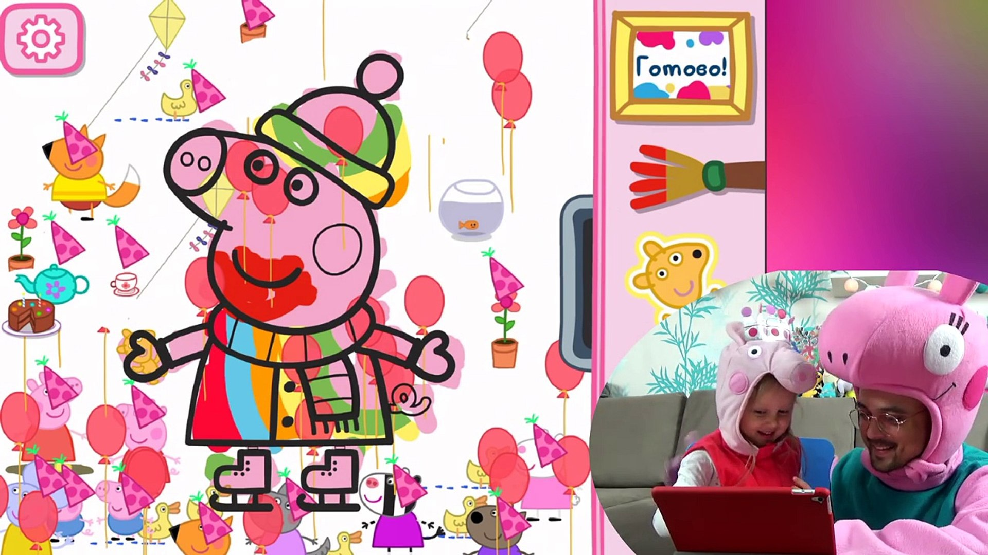 СВИНКА ПЕППА Раскраска для детей Игры на планшете Lets Play Рисуем с Peppa pig Drawing