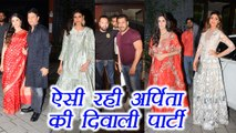 Arpita Khan Diwali Party: Salman Khan, Karan Johar, Karishma, Shilpa Shetty attend | FilmiBeat