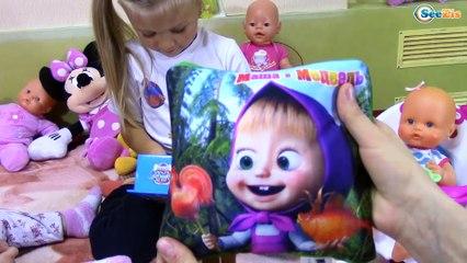 Видео для детей Игорек и АРИНА в гостях у Ярославы ИГРАЕМ В КУКЛЫ Игрушки для детей Baby Born Dolls