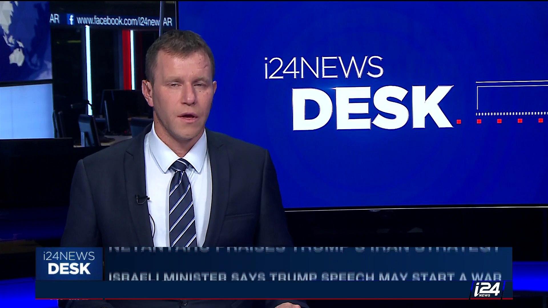 i24NEWS DESK | Israeli Minister says Trump speech may start a war | Friday, October 13th 2017