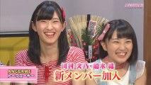 アンジュルム DVD Magazine Vol.14 part1 (Angerme マガジン)