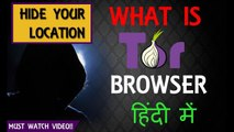 What is TOR Browser - How to use it, is tor safe? - Hindi Hacking Course