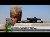 Road to Raqqa: RT Doc team films volunteer fighters retaking city from ISIS