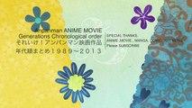 Go! Anpanman: Happy Birthday with Anpanman Trailer