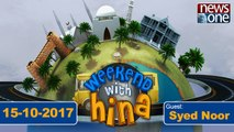 Weekend with Hina | Syed Noor | 15-Oct-2017