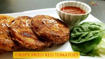FRIED RED TOMATOES  CRISPY FRIED RED TOMATOES  HOW TO MAKE FRIED TOMATOES