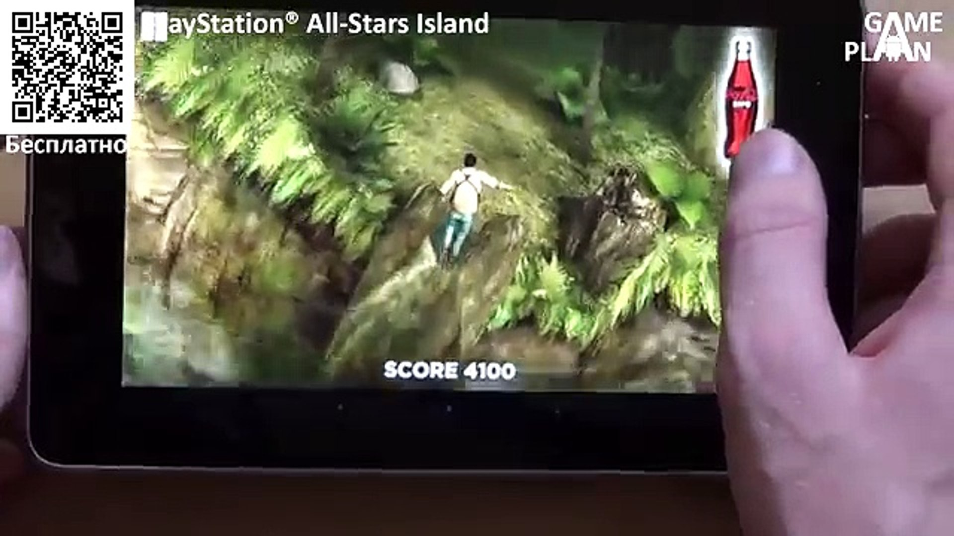 Game Plan #290 PlayStation® All-Stars Island и другие