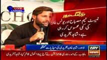 Shahid Afridi shows confidence on Pakistan team