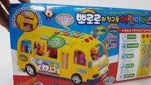 Bus Toys For Children Pororo Bus Toys Learn Numbers with Pororo Bus Toys For Children