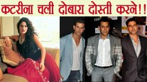 Katrina Kaif is on FRIENDSHIP SPREE with Akshay Kumar, Salman Khan and Hrithik Roshan | FilmiBeat