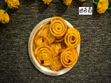 Jalebi Recipe | జిలేబీ వంటలు | Instant Jalebi Recipe | Boldsky