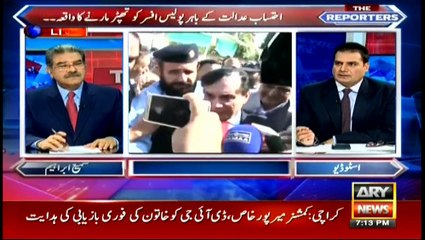 The Reporters 16th October 2017