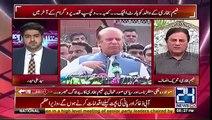 Nawaz Sharif ne London mein Shahid Khaqan Abbasi kay sath Mil kar COAS kay Khilaf Kia planning ki