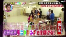 Japanese Prank - Ghost prank to Kawaguchi Haruna 川口春奈