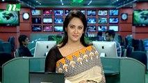 NTV Shokaler Khobor | 17 October, 2017