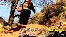 Pashto New Songs 2018 Watan Ta Rasha Musafara Rani Khan New Album Zama Ghareeba Yara Vol 01