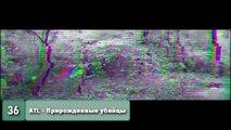 Русский Рэп: Топ-50 Лучших Песен 2007 - 2017 Года. Часть 1.