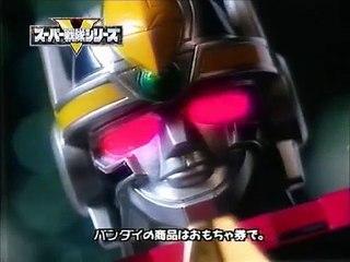 Kousoku Sentai Turboranger Resource | Learn About, Share and