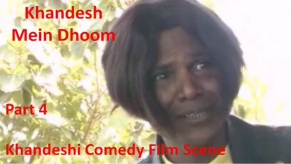 Ramzan Shahrukh | Khandeshi Comedy | Khandesh Mein Dhoom |Part 4| Malegaon Films